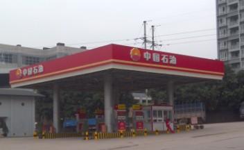 重庆凯源石油天然气有限责任公司鹿角湾加气站