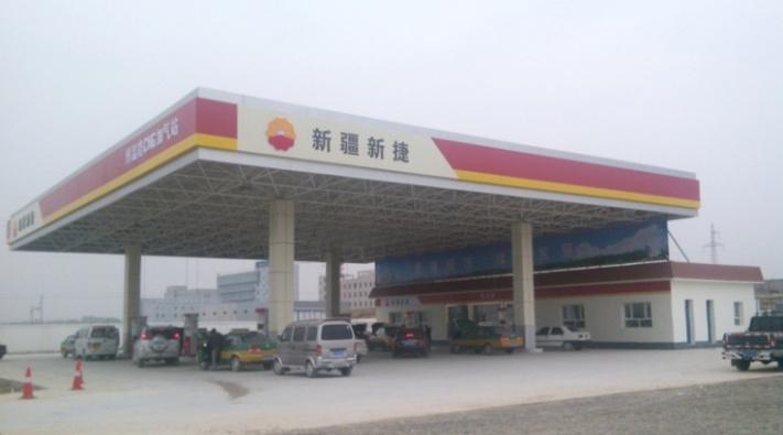 新疆新捷股份有限公司博乐市CNG母站