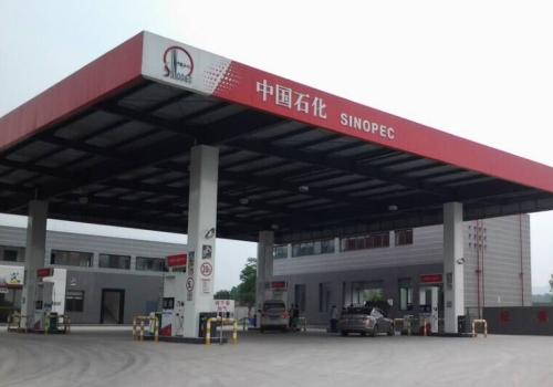 重庆龙禹石油公司西彭顺涛加气站