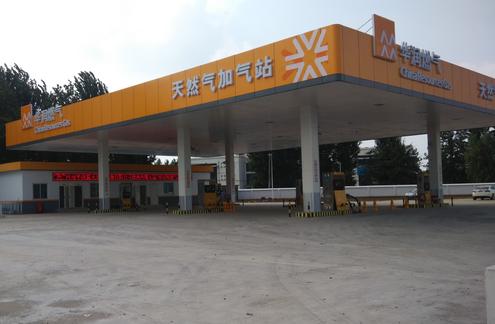 驻马店汝南华润蓝天清洁能源西城大道加气站