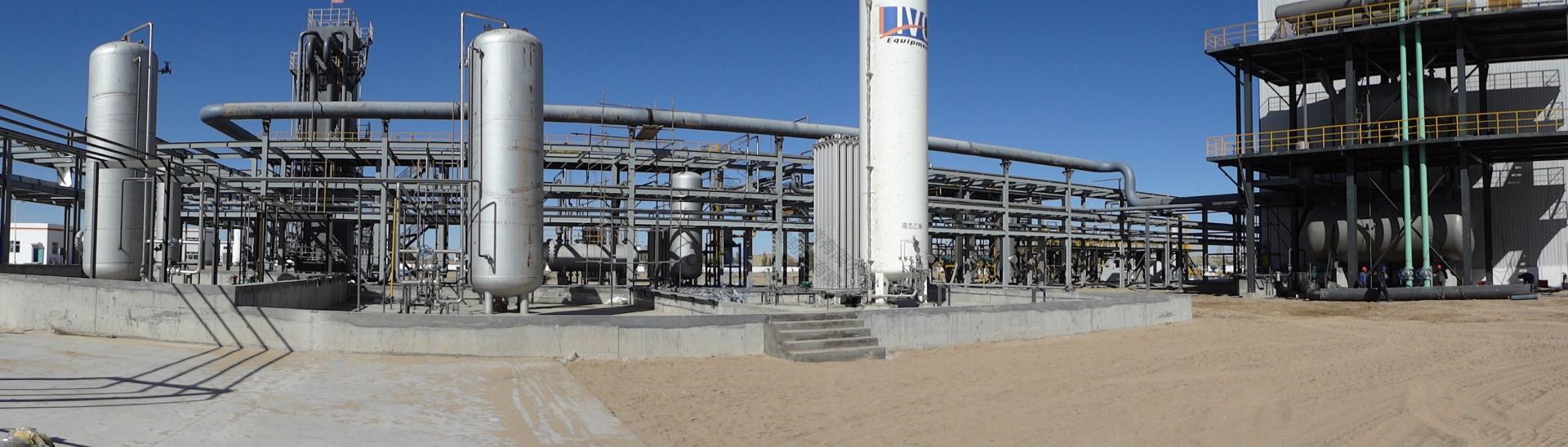 昆仑能源有限公司100万方液化厂项目